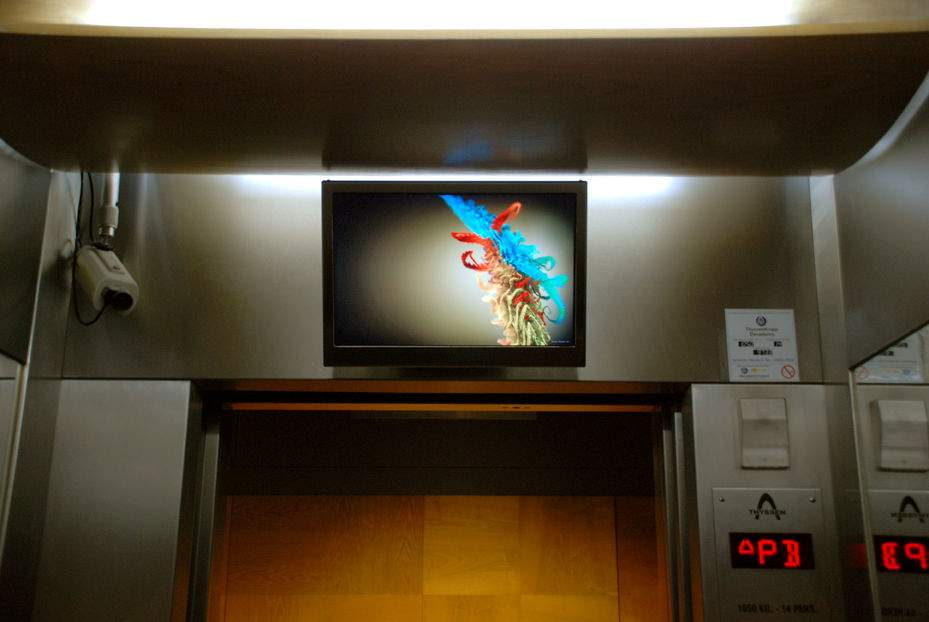 Screenmedia elevator based digital signage