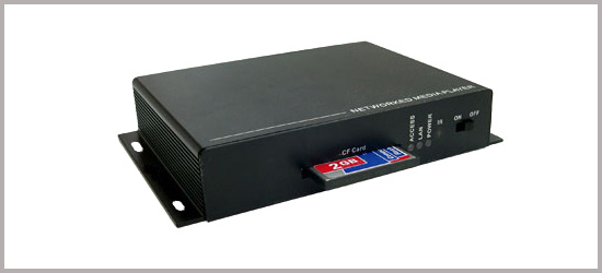 MP-02Z Network Zoning Signage Player